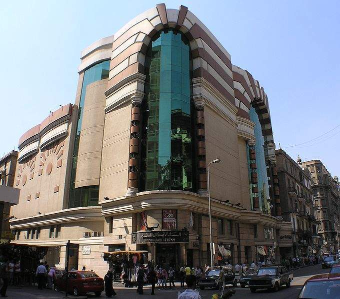 National Bank of Egypt (UK) selects Finastra's treasury and risk solutions