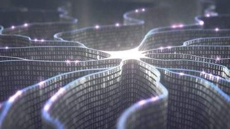 NatWest deploys quantum computing power to solve complex calculations