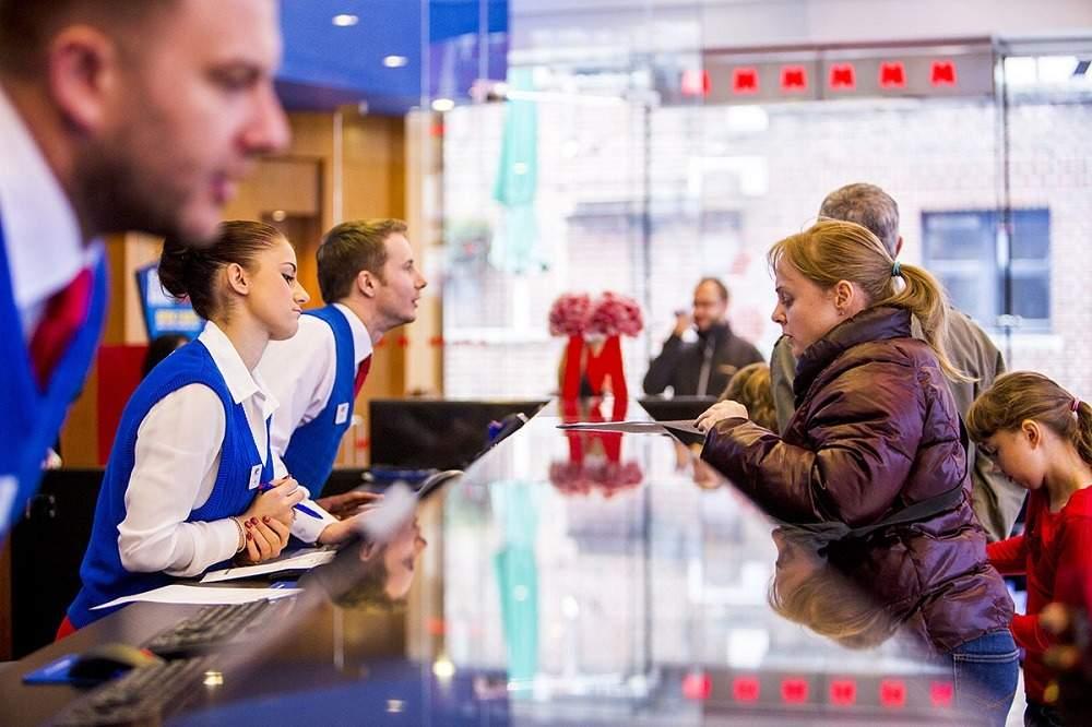 bank customer satisfaction