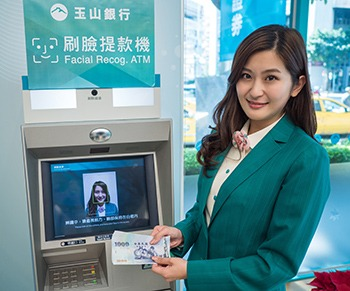 NEC delivers facial recognition system for Taiwan's E. SUN Commercial Bank
