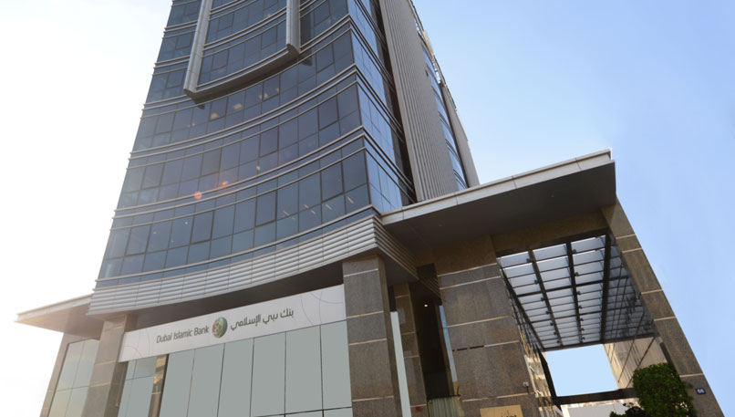 dubai-islamic-bank---head-office
