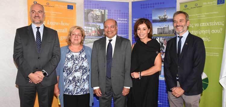 EBRD opens second office in Greece