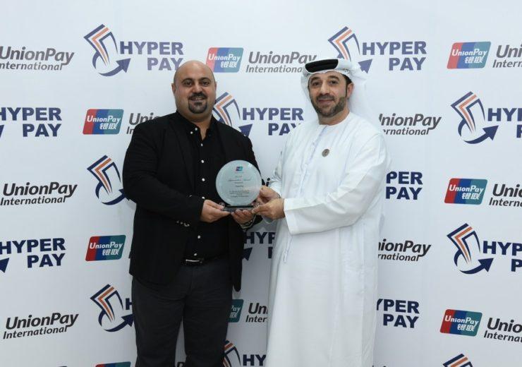 HyperPay UnionPay