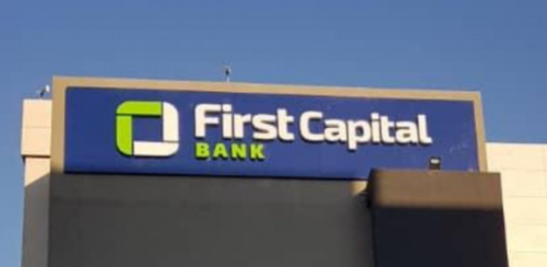 Image: First Capital's head office in Gaborone. Photo: Courtesy of FMBcapital Holdings plc.