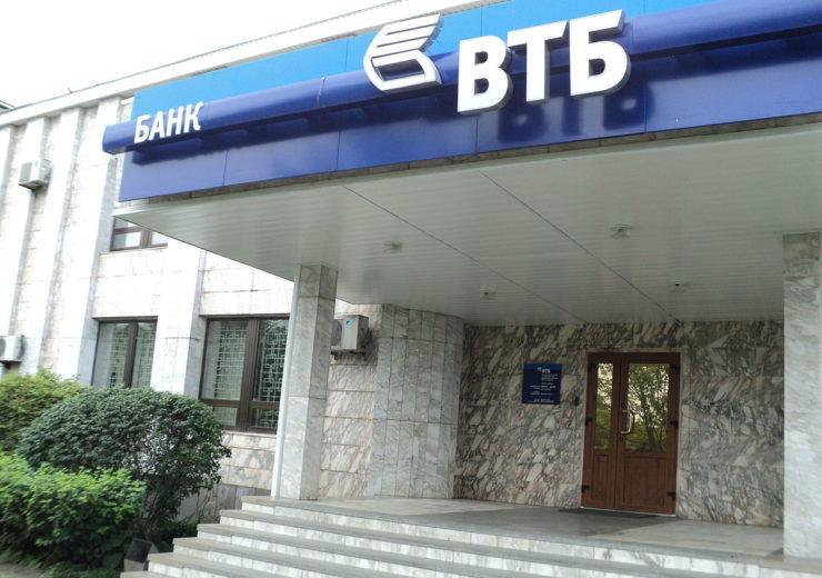 VTB integrates its financial management platform into Yandex. Plus