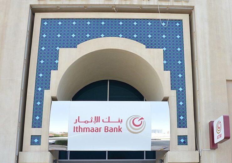 699px-Ithmaar_Bank_Bahrain_Head_Quarter