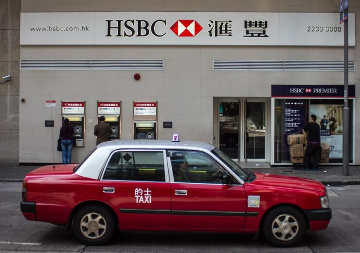 HSBC introduces new AI tool to manage cash across ATMs in Hong Kong